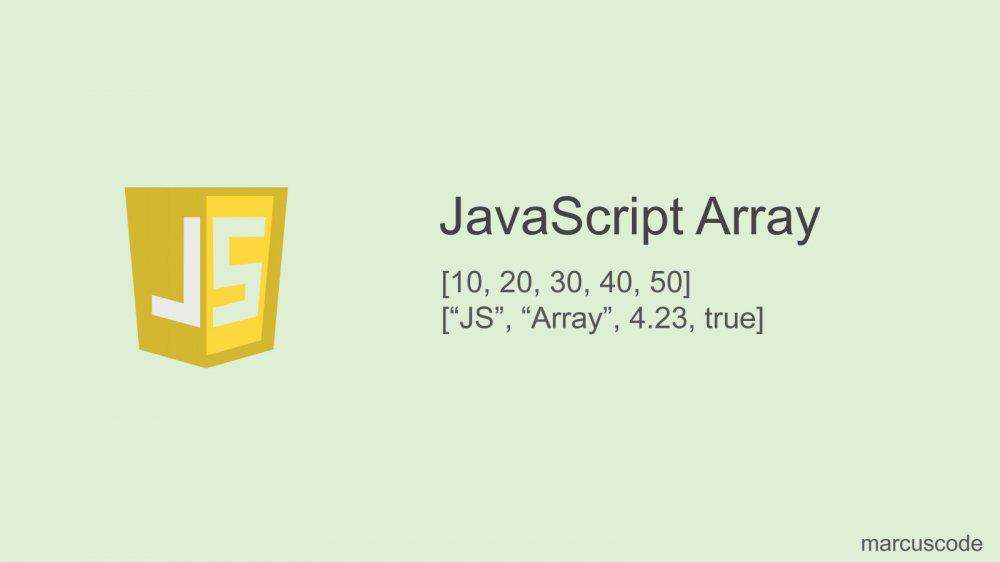 อาเรย์ในภาษา JavaScript