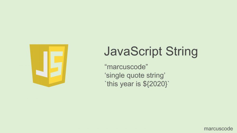 String ภาษา JavaScript